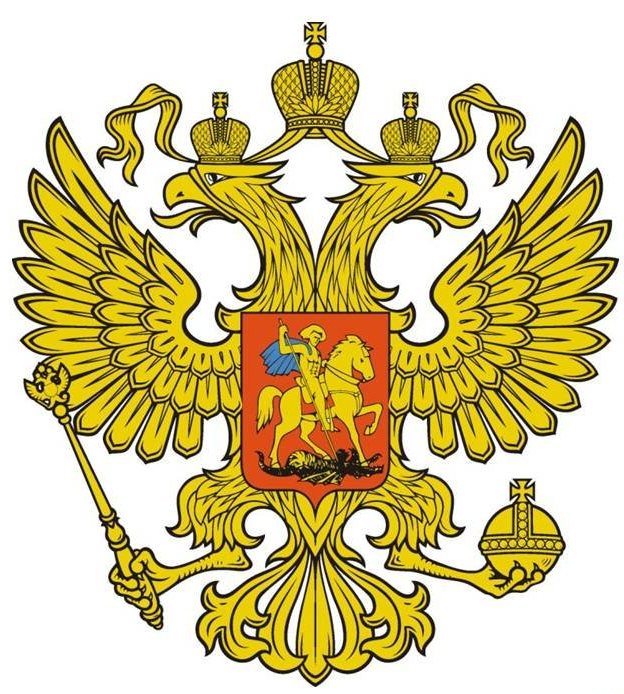 Ministry-of-education-and-science-of-russia-emblem
